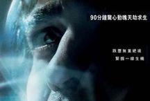 Films opening 2013-10-03 & 04