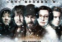 Films opening 2013-11-28 & 30