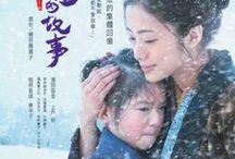 Films opening 2013-12-05