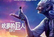 Films opening in HK 2016-08-11 & 12
