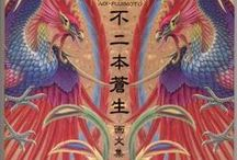 Illustration / 不二本 蒼生のイラストレーション作品 AOI FUJIMOTO's Illustration works
