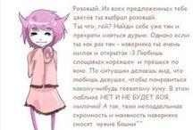 Из вконтакте