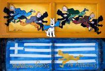 Tin Tin Yellow Press in Athens 2013 graffiti / Tin Tin Yellow Press in Athens 2013 graffiti on pane by abc. Manu http://www.calameo.com/read/0041208313d34bc1460af