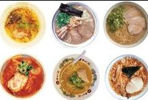 """All About Ramen / You can get """"Ramen"""" information to check this board!! Japanese Ramen, Ramen tips, making your own and so on!"""