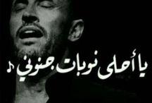 بالعربي أحلى  / by SuMonDoOs ♡