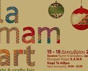 CHRISTINE LANSDALE WILLIS / Τιμωμενη καλλιτεχνης Xmas la mamart 15-18 Δεκεμβριου 2016 #Θεσσαλονικη