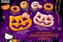 Mister Donuts, JPN