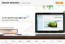 Website(Software)