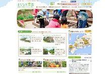Website(Farm)