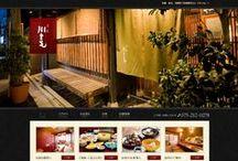 Website(Japanese style)
