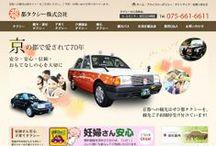 Website(TAXI)