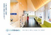 Website(Clinic)