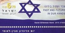 Stamps - ISRAEL 1