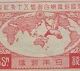 Stamps - ASIA - EAST / China - Hong Kong - Japan - Macau - Mongolia - North Korea - South Korea - Taiwan - Tibet