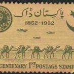 Stamps - ASIA - SOUTH