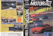 Best Motoring & Hot Version / Images & covers from our favorite episodes of Best Motoring and Hot Version from Japan.