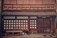Medieval | Edo / Machiya #Edo #Japan #shops #wooden #retails #geisha #machiya #onsen