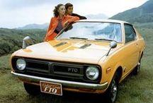 Memorable Mitsubishi Ads / A look back at Mitsubishi ads.