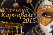 Carnival in Sitia- Crete / Carnival in Sitia- Crete , festivals - parade - parties ....