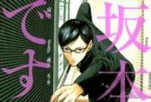 Man/ga/hua/hwa to Read / English scanlations of Japanese manga, Chinese manhua, & Korean manhwa (or webtoons).