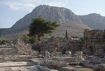 Αρχαία Κόρινθος (Ancient Corinth)