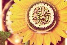 محمد صلى الله عليه وسلم / اللهم صل وسلم وبارك على رسولنا الكريم محمد وعلى آله وصحبه أجمعين