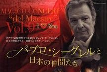 MAGICO コンサート CONCERT / これまでの マジココンサート