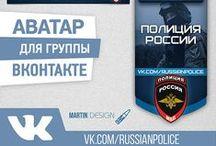 Avatar Vkontakte / avatars for vkontakte