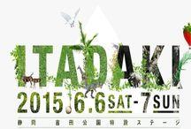 2015.06.06 / 『頂 -ITADAKI- 2015』静岡・吉田公園 Schroeder-Headz [玉木正太郎/千住宗臣]