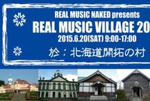 2015.06.20 / 『REAL MUSIC VILLAGE 2015』北海道開拓の村 Schroeder-Headz [ソロ]