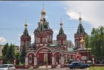 Where to go in Volgograd