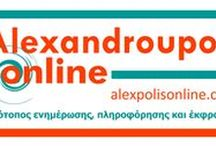 Alexandroupoli Online