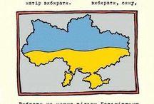 Ukraine , Kiev