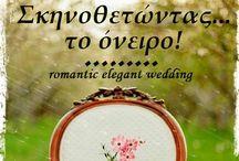 Vintage / Wedding + events