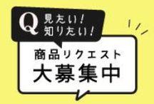 web banner漢