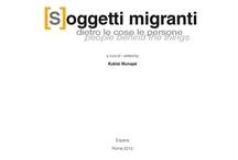 [S]oggetti migranti. Il catalogo