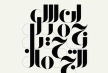 Terrific Typography and Fantastic Fonts