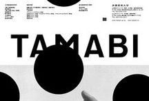 | editorial / form . paper . layout . type