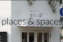 (gooi)Places & Spaces / gooiShops