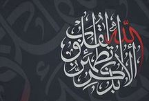 Calligraphy / Calligraphy, hand writing, designs