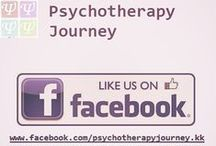 Ψυχοθεραπεία- Psychotherapy