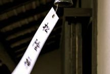Japan, China, Ju Jitsu, TKD ... / by Emmanuela Giannadaki