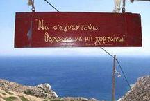 All in Greek