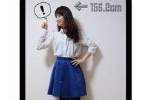 身長150cm台のオシャレ術 / 身長150cm台のミニーちゃんな女子のための、コーディネートアイディア。