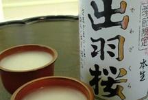 """sake.酒 / 日本酒(Japanese """"sake"""")・ワイン・スパークリングワイン・ビール・シャンパン etc.日本酒は個人の好みを★でランクづけ"""