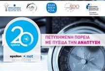 EPSILON NET Promotional Concepts
