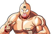Ultimate Muscle/ キン肉マン