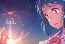 Kimi no na wa / Обожаю это аниме
