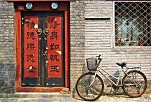 Memories of China