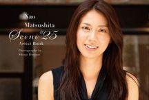Nao Matsushita*